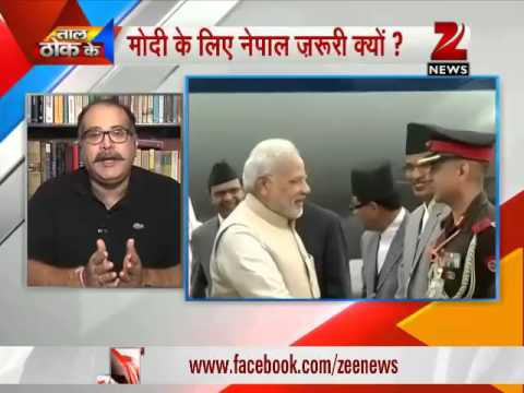 Why is Nepal important for Narendra Modi?-Part 2