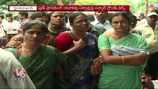 TS Govt Ground Report On Food Processing Units