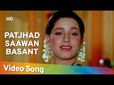 Patjhad Saawan Basant Bahaar - Shashi Kapoor - Rishi Kapoor - Sindoor - Lata - Best Hindi Songs video