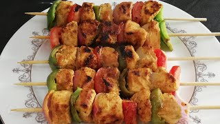 Chicken Shashlik Sticks Recipe | Shish Taouk Recipe | Chicken Snacks Recipes | Tasty Food Recipes