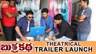 Burrakatha Theatrical Trailer Launch By Victory Venkatesh | Aadi | Telugu Movies 2019