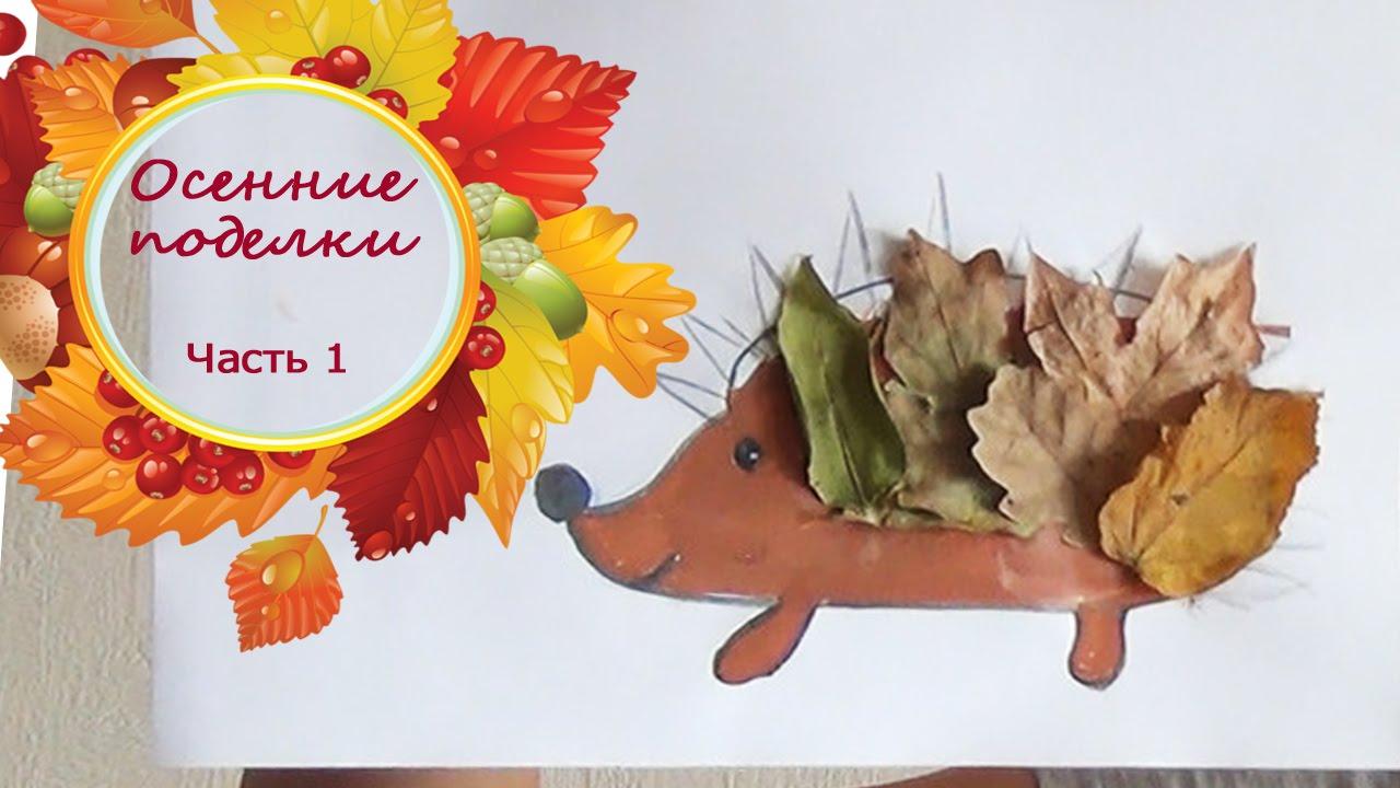 поделки в садик из шишек на тему осень фото