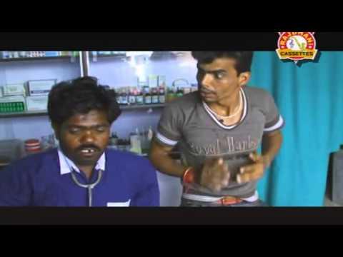 HD New 2014 Nagpuri Comedy Dailog | Dailog 4 | Majbul Khan thumbnail