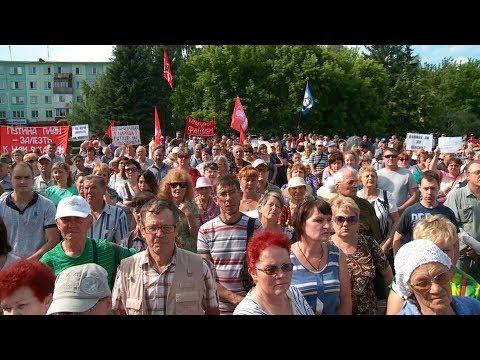 Митинг против повышения пенсионного возраста в Бийске (Будни, 04.07.18г., Бийское телевидение)