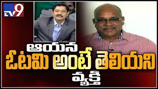 Senior journalist Krishna Rao on YS Jagan personality - TV9