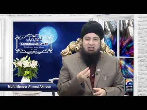 prog-4-geo-tv-tabeerekhawab-mufti-muneer-ahmed-akhoon-k-sath-sep-27-2014.html