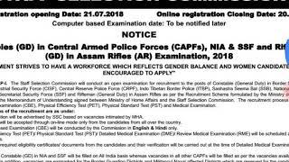 SSC GD CONSTABLE BHARATI 2018|| BSF,CRPF,CISF,SSB,ITBP, AR, भरती 2018