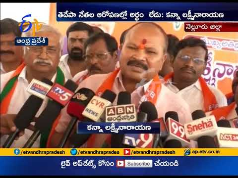 Chandrababu not Suitable for CM Post | Kanna Lakshminarayana