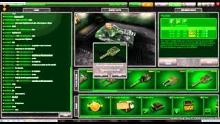 Tanki Online 99.999.999 hack crystals by alosp78