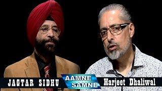 Harjeet Dhaliwal aka Harry l Aamne Saamne l Exclusive Interview l Host: Jagtar Sidhu