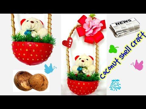 Coconut Shell Craft | Show piece | DIY gift idea | Craft from waste| diy crafts | diy show pieces