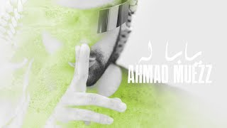 AHMAD MUEZZ - YABA LAH - LYRICS VIDEO أحمد معز - يابا له