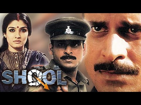 Shool - 1999 - Manoj Bajpai - Raveena Tandon - Full Movie In 15 Mins