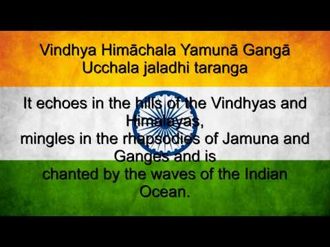 Jana Gana Mana - India National Anthem  English Lyrics video