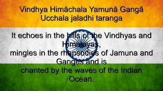 jana gana mana   india national anthem english lyrics