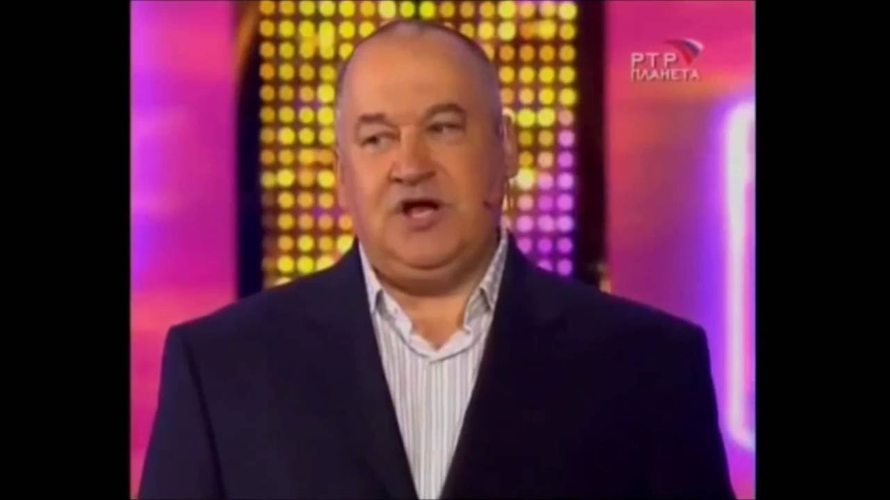 Игорь Маменко Анекдоты Скачать Бесплатно Mp3