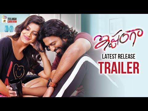 Ishtanga Movie LATEST RELEASE TRAILER | Priyadarshi | 2018 Latest Telugu Trailers | Telugu Cinema