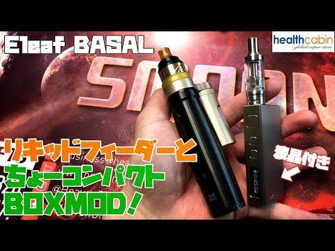 【VAPE】こんな小ちゃいのに液晶がある(´∀`) BASAL by Eleaf & Mech mod liquid feeder ~電子タバコ/レビュー~