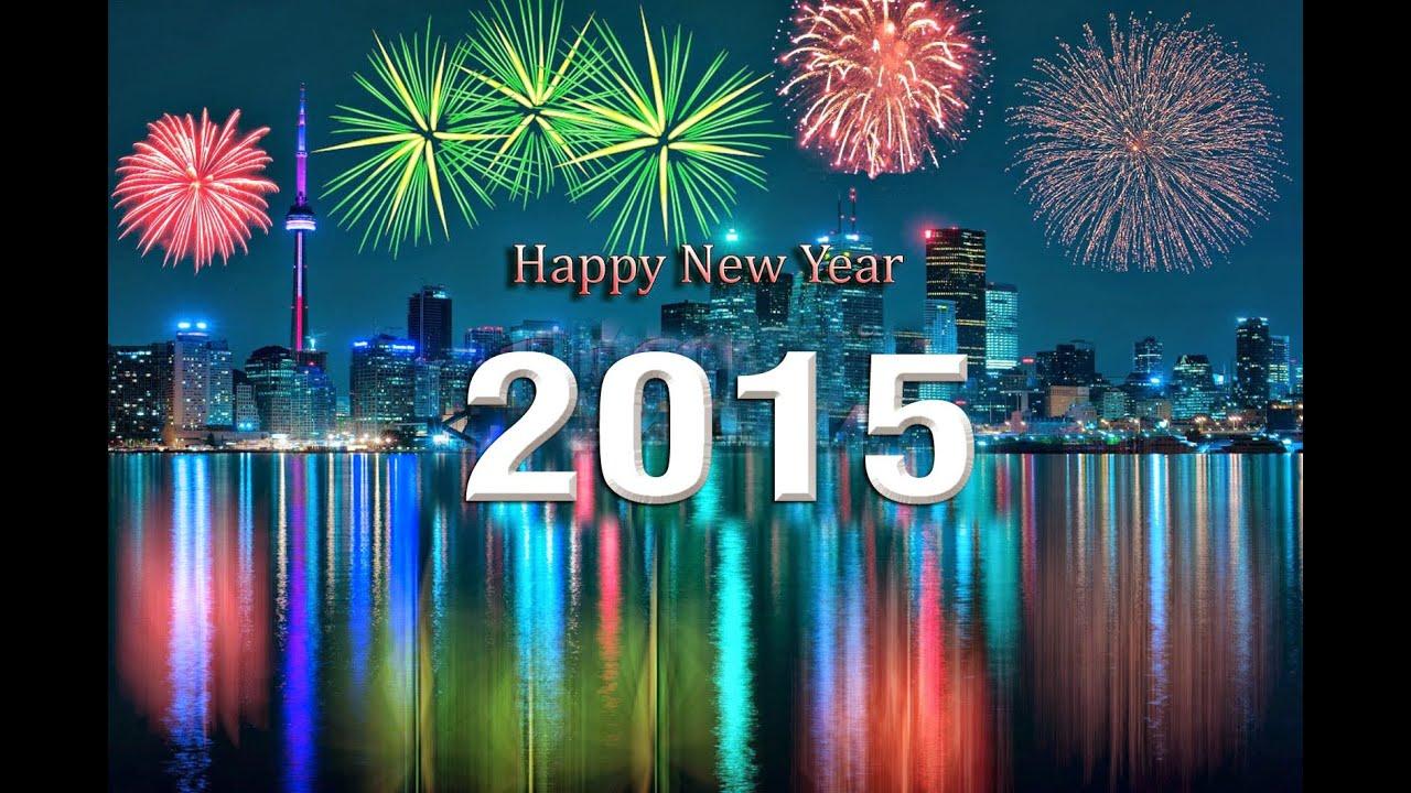 С новым годом президент аккорды