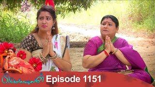 Priyamanaval Episode 1151, 23/10/18