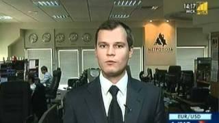 Андрей Рожков про волатильный рынок