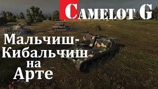 AMX 13 105 AM mle. 50 World of Tanks (WOT) вот самый полный обзор (гайд) Мальчиш Кибальчиш на Арте