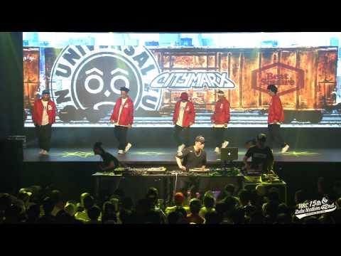 14 Da Rumors ft. Alpha Dog | 20150906 HRC 15th & Zulu Nation 42nd Anniversary Hip Hop Jam