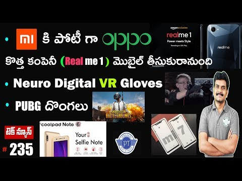 Technews 235 : Oppo Real me 1 ,Neurodigital Haptic Gloves,PUBG Theifs, Coolpad Note 6 etc