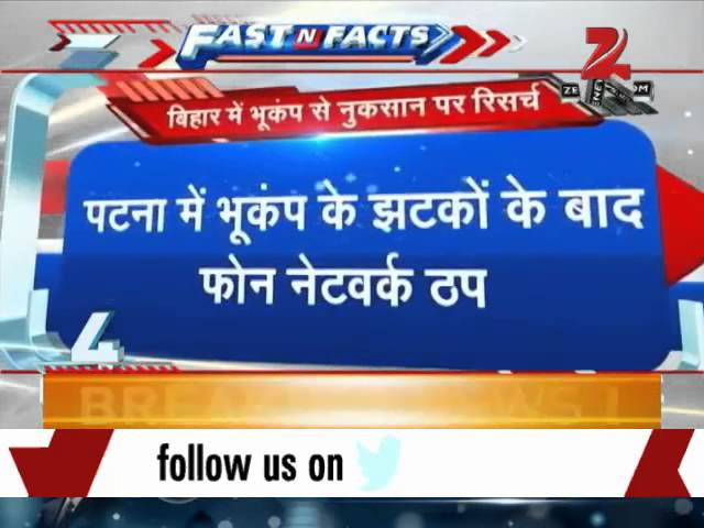 Watch: Fast N Facts @ 7:30pm