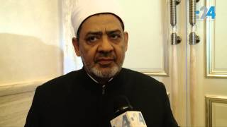 شيخ الأزهر لــ 24: ندعو للوعي بفقه السلام في الإسلام والحذر من الرسائل الإرهابية