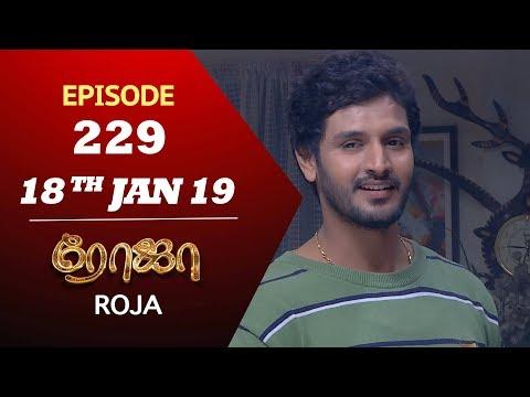 ROJA Serial   Episode 229   18th Jan 2019   ரோஜா   Priyanka   SibbuSuryan   Saregama TVShows Tamil