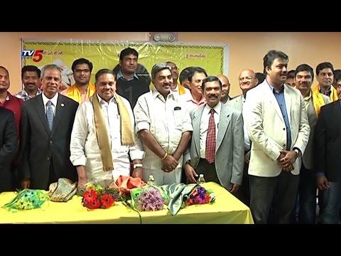 NRI TDP Leader Mohan Krishna's Meet And Greet | New Jersey