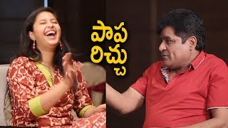 పాప రిచ్చు Ali And Ravi Teja Making Super Fun On Kaumudi And Malvika