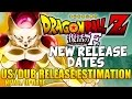 Dragon Ball Z Frieza's Resurrection: NEW Release Dates Revealed! USA & Dub Release Date Estimation!