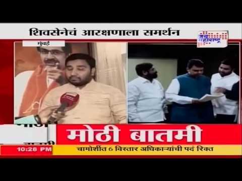 Haji Arfat Shaikh on Muslim Khatik Samaj Caste Reservation Issue