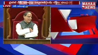 YCP Leaders Saying Previous Government Not Completed Government Free House Construction | MAHAA NEWS
