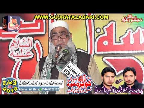 Abdul Sattar Haideri | 3 March 2019 | kopra Khurd Sailkot ( www.Gujratazadari.com )
