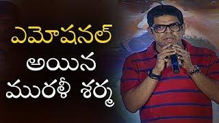 Actor Murali Sharma Emotional Speech @ Vijetha Movie Vijayotsavam
