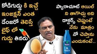 Veeramachaneni Warns Egg Eaters And Parachute Oil Drinkers - Veeramachaneni Exclusive Interview