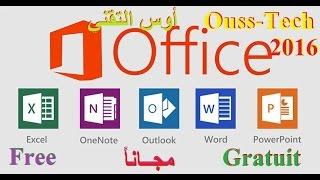 تحميل  Office 2016 مجانا و تفعيله مدى الحياة