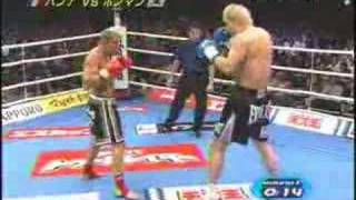 Jerome Le Banner VS Choi Hong Man Part1