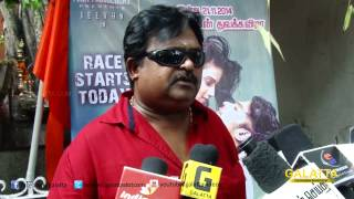 Jeyikkira Kudhira Team Speaks About the Movie