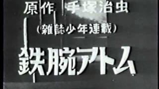 Tetsuwan Atomu [Astro Boy] - Live Action Version
