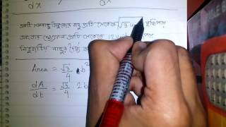 Applied Differentiation(Bangla tutorial)