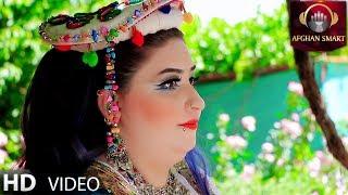 Moskan Wafa - Shaista Qandahar OFFICIAL VIDEO