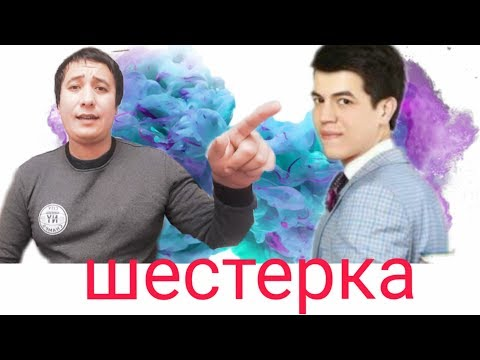 Yusufxon Nurmatov shunga loyiqmi. J.Otajonov uchun OTVET yangi klip 2019 uzbekcha tarjima kino 2019
