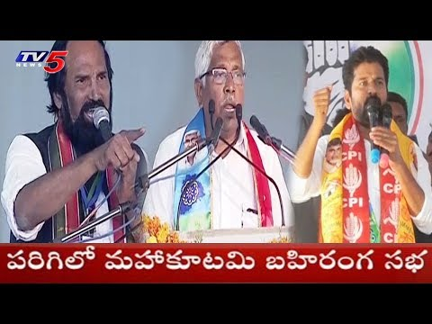 MahaKutami Extensive Election Campaign in Parini | #ElectionsWithTV5 | TV5 News