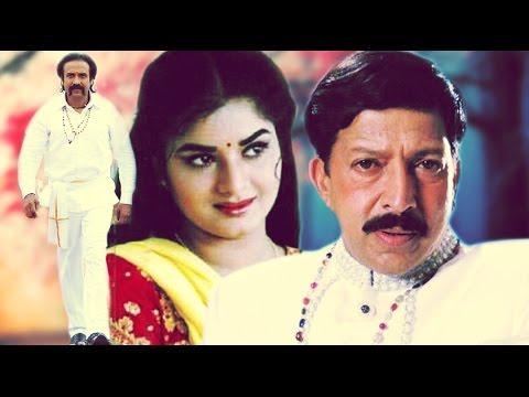 Yajamana 2000: Full  Kannada Movie video