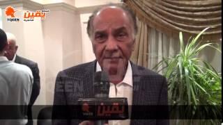 يقين | فريد خميس الصعيد سياخذ حقه بناء علي وعد السيسي