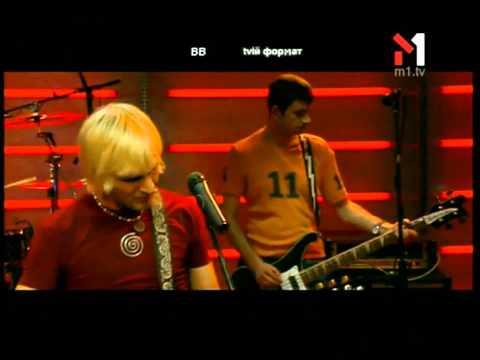 Воплі Відоплясова - Попс (Live @ M1, 2005)